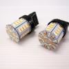 ไฟไอติม LED ขั้วเสียบ (ไฟหรี่ฟ้า-ไฟเลี่ยวส้ม)