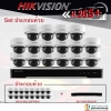 HIKVISION (( Camera Pack x 8 )) DS-7616NI-K2/16P x 1 + DS-2CD2125FWD-I x 16
