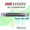 HIKVISION DS-7204HQHI-K1