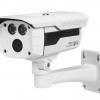 กล้องอินฟาเรด Dahua HAC-HFW1100D HDCVI Camera 1 MP