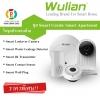 WULIAN ชุด Smart Condo/ Smart Apartment