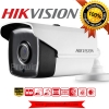 HIKVISION DS-2CE16F7T-IT3Z 3MP Bullet Turbo HD