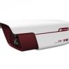 กล้องวงจรปิด IP Camera Hiview HP-22B20 2MP