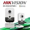 HIKVISION DS-2CD2425FWD-I