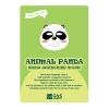 ++พร้อมส่ง++G&S Cosmetic Animal Panda Snow Whitening Essential Mask 23g