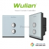 WULIAN Smart Curtain Controller