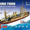 Ship Model 3d Puzzle