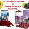 สารสกัดเมล็ดองุ่น50,000 mg.1 ปุก+ รกแกะHealthway 50,000 mg.1 ปุก