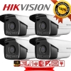 HIKVISION ((Camera Pack 4)) DS-2CE16C0T-IT3 x4 (HD 720P)