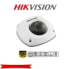 HIKVISION DS-2CD2542FWD-IW