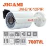 JIGAMI BULLET JM-B1012PIR