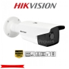 HIKVISION DS-2CD2T42WD-I3