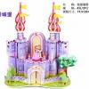 Purple fortress ปราสาทสีม่วง Castle HousePuzzleโมเดลตัวต่อกระดาษโฟมจิ๊กซอร์ 3มิติ
