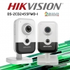 HIKVISION DS-2CD2455FWD-I