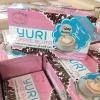 กาแฟยูริ ลดความอ้วน Yuri Coffee Gluta