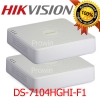 HIKVISION DVR Pack 2 DS-7104HGHI-F1x2 (4CH)