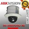HIKVISION DS-2DE5120W-AE3