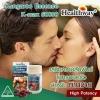 Healthway Kangaroo Essence 50,000 mg สุดยอดพลังจิงโจ้ จากออสเตรเลีย บรรจุ 90 เม็ด