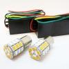 ไฟไอติม LED ขั้วเขี้ยว (ไฟหรี่ฟ้า-ไฟเลี่ยวส้ม)