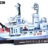 ship F230