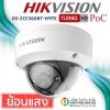 HIKVISION DS-2CE56D8T-VPITE