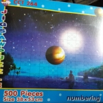 จิ๊กซอว์ Jigsaw Puzzle 500 ชิ้น ขนาด 53 x 38 ซม.