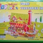 ร้านค้าขายผัก โมเดล 3 มิติ 3D puzzle model