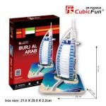 Burjal-Arab บุรญุลอะร็อบ Size 24.7*20*30 cm. total 46 pcs