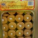 วีฟู้ดส์คุกกี้รสครีมขาว ขนาด 5 กิโลกรัม ขนมปี๊บคุกกี้หลายรส