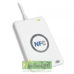 ACR122U เครื่องอ่าน NFC แบบ USB