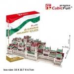Hungarian Parliament Building ขนาด 50 x 24 x 16.2 cm ฮังการีอาคารรัฐสภา ยังเป็นที่รู้จักในฐานะรัฐสภาบูดาเปสต์