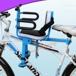 C10167 เก้าอี้นั่งเด็กสำหรับติดตั่งรถจักยานด้านหน้า ที่ก้ันสีดำแบบที่กั้นครี่งตัว โครงสีฟ้า