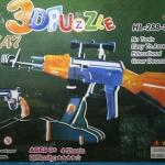 ปืน AK47