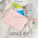 กระเป๋าสตางค์ผู้หญิง ทรงถุง รุ่น AMAZ-B2-S สีชมพูอ่อน