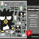 จิ๊กซอว์ ซานริโอ แบด แบด มารุ 108ชิ้น Puzzle Bad Badz Maru ขนาด 25.5*18 ซม.