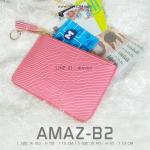 กระเป๋าสตางค์ผู้หญิง ทรงถุง รุ่น AMAZ-B2-S สีชมพูเข้ม