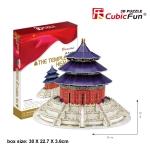 Cubic Fun 3D Puzzle Toys China หอสักการะฟ้า จีน The Temple of Heaven Model MC072h Children's Gift จีน