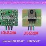 โมดูลซ่อมจ่ายไฟ LCDMK-5Z 220W
