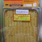 วีฟู้ดส์ ขนมปังปี๊บเวเฟอร์แผ่นทวินบลูคัสตาร์ด ขนาด 4 กิโลกรัม