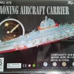 เรือ Liaoning Aircraft Carrier