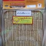 วีฟู้ดส์ ขนมปังปี๊บเวเฟอร์แผ่นทวินไวท์ช็อค ขนาด 4 กิโลกรัม