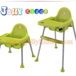 C10157 เก้าอี้ High Chair นั่งทานข้าวสำหรับเด็ก