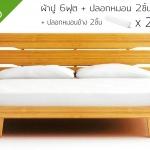 ผ้าปูที่นอนกันไรฝุ่น 6 ฟุต ● [A6 SET]