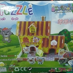 3D Puzzle DIY Toy Happy House บ้านแกะแฮปปี้ การ์ตูน