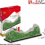 Cubic Fun 3D Puzzle The Great Wall Model 59*17*19 CM. 75 Pieces China กำแพงเมืองจีน