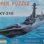 ship 3D Puzzle Model โมเดล 3 มิติ