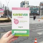 KAYBEVER collagen (เคบีเวอร์ คอลลาเจน) 1 กล่อง