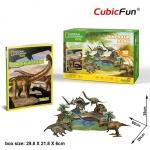 Cubic fun DS0973 43ชิ้น 20*66*35 cm. ไดโนเสาร์โลกDIY 3Dปริศนากระดาษของเล่น ร้านของเล่น ตัวต่อ ไดโนเสาร์