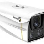 กล้องวงจรปิด IP Camera Black Eagle รุ่น BE-K1 IPC 1MP