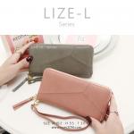 กระเป๋าสตางค์ผู้หญิง LIZE-L